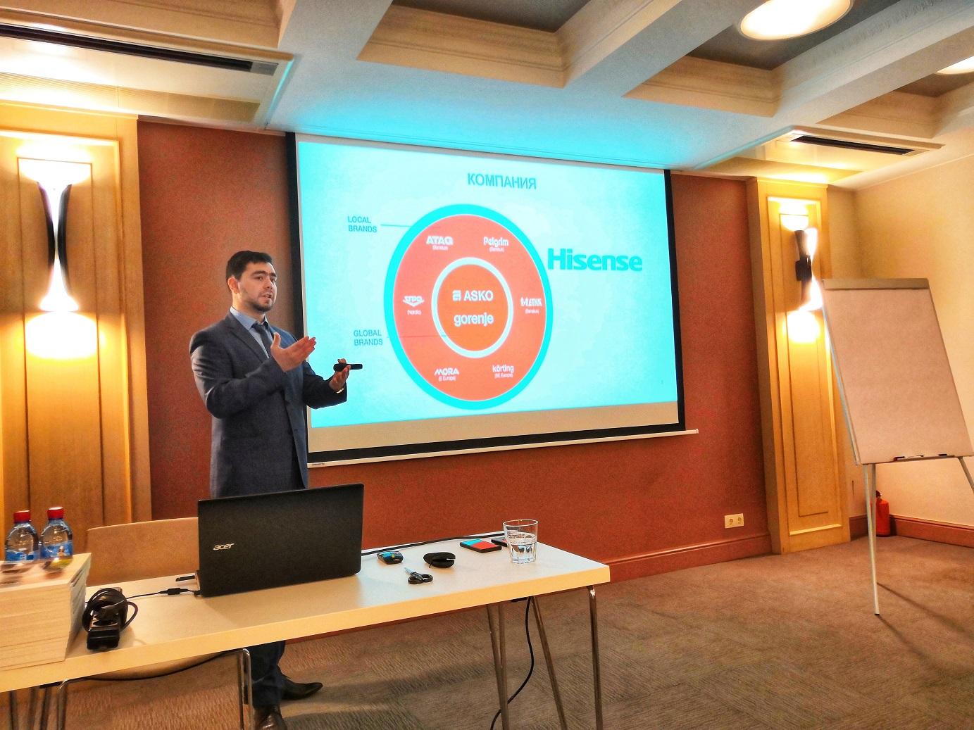 15 мая 2019г в отеле Гельвеция состоялся семинар компании Gorenje+ по теме