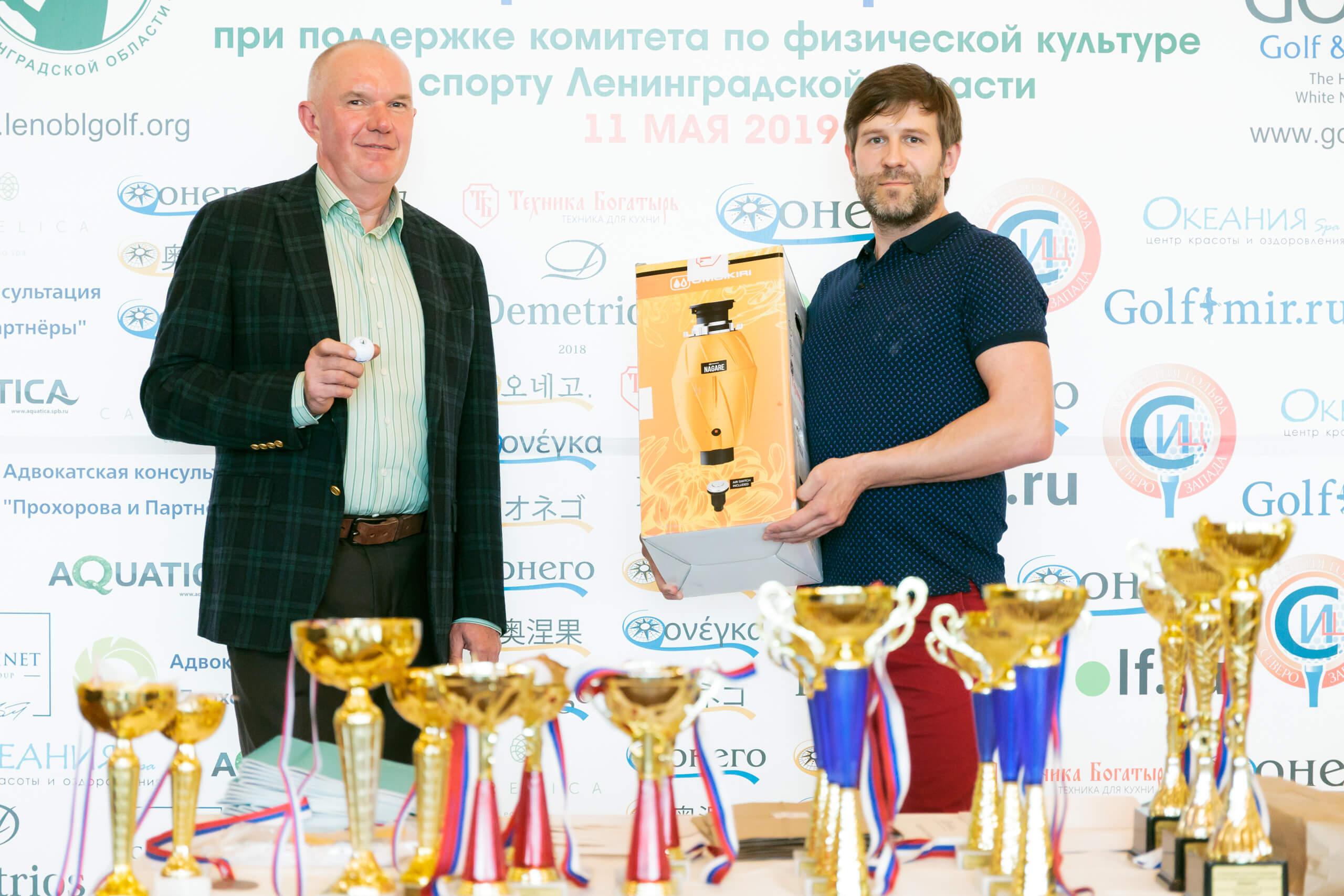 IV Ленинградские областные соревнования по гольфу среди среднего и старшего возрастов