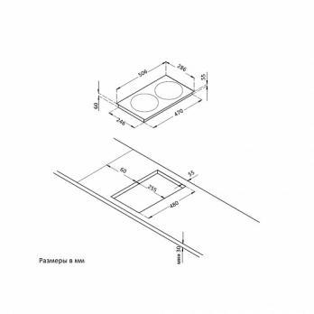 Индукционная варочная панель Korting HI 32003 BW