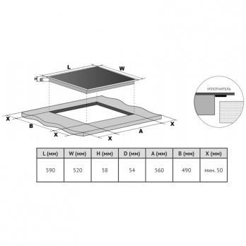 Индукционная варочная панель Korting HI 64540 B