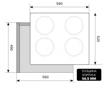 Индукционная варочная панель LEX EVI 640-2 IV