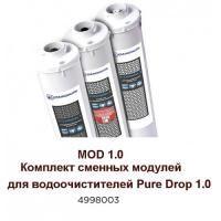 Комплект сменных модулей Omoikiri MOD 1.0_1