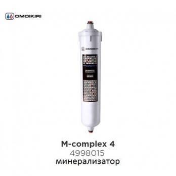 Модуль сменный фильтрующий Omoikiri M-Complex 4