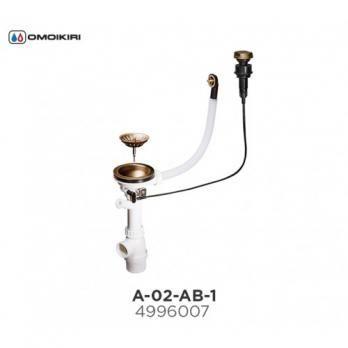 Клапан-автомат для одночашевых моек A-02-AB-1 OMOIKIRI 4996007