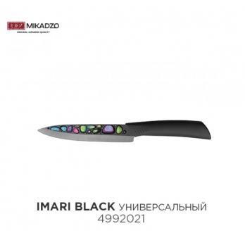 Набор из 3 ножей Mikadzo Imari-BL + подставка