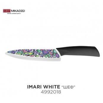 Набор из 3 ножей Omoikiri Mikadzo Imari-W + подставка