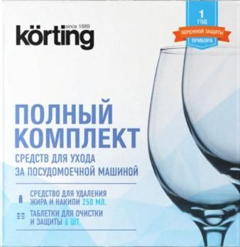 Комплект средств для ухода за посудомоечной машиной KORTING DW KIT 201 C