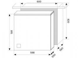 Встраиваемая посудомоечная машина Lex PM6072_1