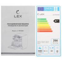 Встраиваемая посудомоечная машина Lex PM6053_13
