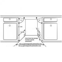Встраиваемая посудомоечная машина Korting KDI 60460 SD_3