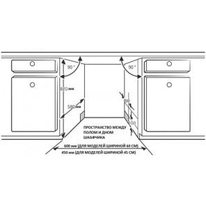 Встраиваемая посудомоечная машина Korting KDI 60980