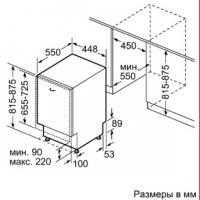 Встраиваемая посудомоечная машина Neff S853HKX50R_7