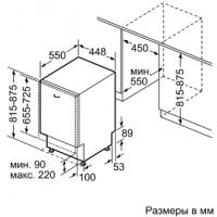 Встраиваемая посудомоечная машина Neff S855HMX50R_8