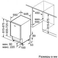 Встраиваемая посудомоечная машина Neff S855HMX70R_8
