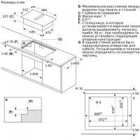 Индукционная варочная панель с интегрированной вытяжкой Neff T47PD7BX2_4