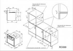 Электрический духовой шкаф KUPPERSBERG RC 699 W SILVER_4