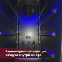 Винный шкаф Cold Vine C18-KST1_1