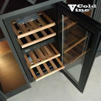 Винный шкаф Cold Vine C23-KBT2_2