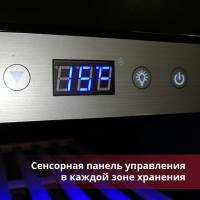 Винный шкаф Cold Vine C38-KSF2_3
