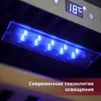 Винный шкаф Cold Vine C38-KSF2_2