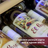 Винный шкаф Cold Vine C38-KSF2_9