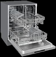Встраиваемая посудомоечная машина Kuppersberg GSM 6072_2