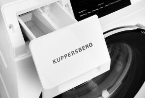 Стиральная машина Kuppersberg WID 56149 W_3