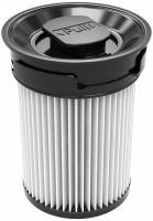Фильтр для пылесоса Miele HX FSF