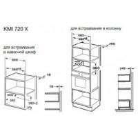 Встраиваемая микроволновая печь Korting KMI 720 X_1