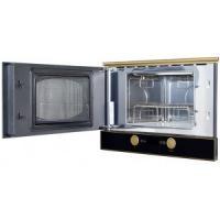 Встраиваемая микроволновая печь Kuppersberg RMW 393 B_2