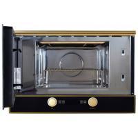 Встраиваемая микроволновая печь Kuppersberg RMW 393 B_4