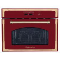Встраиваемая микроволновая печь Kuppersberg RMW 969 BOR