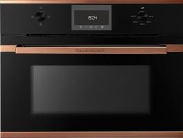 Встраиваемая микроволновая печь Kuppersbusch CM 6330.0 S7 Copper