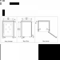 Винный шкаф COLD VINE  C24-KBF2_6