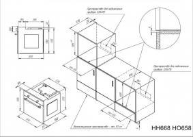 Электрический духовой шкаф KUPPERSBERG HO 658 T_4