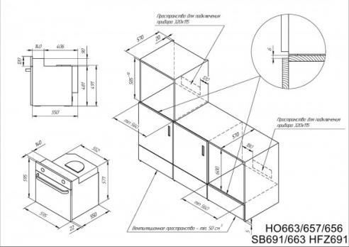 Электрический духовой шкаф KUPPERSBERG HO 657 B