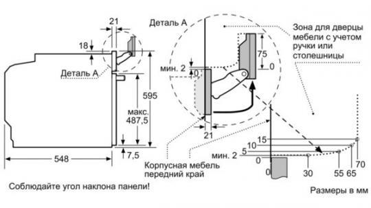 Электрический духовой шкаф Neff B17CR22N1