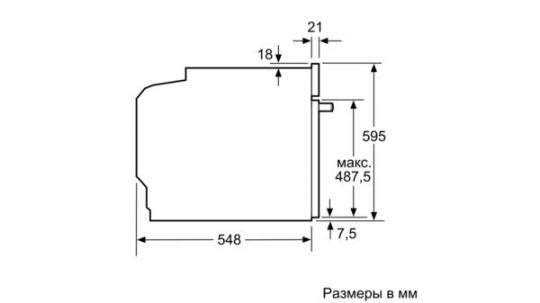 Электрический духовой шкаф Neff B25CR22N1