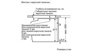 Электрический духовой шкаф Neff B4ACF4HN0_6