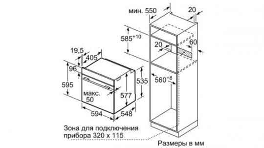 Электрический духовой шкаф Neff B4ACF4HN0