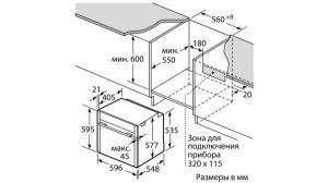 Электрический духовой шкаф Neff B56CT64N0_8