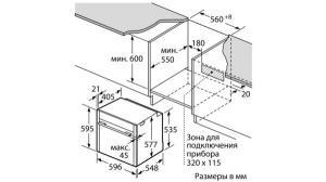 Электрический духовой шкаф Neff B57CR22N0_7