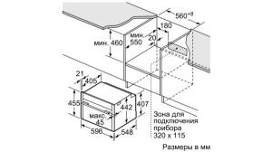 Компактный духовой шкаф с свч  Neff C17MR02N0_6