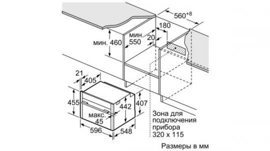 Компактный духовой шкаф с свч  Neff C17MR02N0