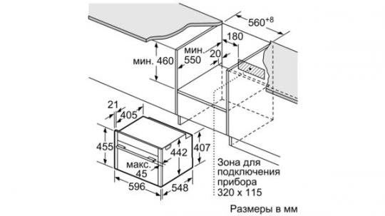 Компактный духовой шкаф с свч Neff C17MS22N0