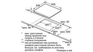 Электрическая варочная панель Neff T16TS78N0_4