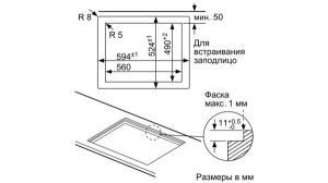 Газовая варочная панель Neff T26CA52S0_6