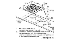Газовая варочная панель Neff T26CA52S0_7