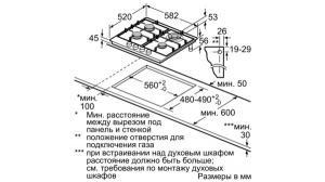 Газовая варочная панель Neff T26DA59N0_6