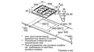 Газовая варочная панель Neff T26TA49N0R_5